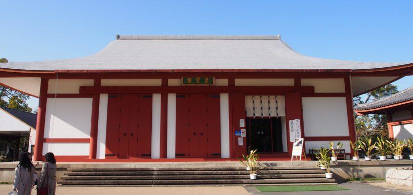 【薬師寺聚寶館・大宝蔵殿】薬師寺所蔵の文化財を主に展示するスペースは「噂の刀展」でも知られる