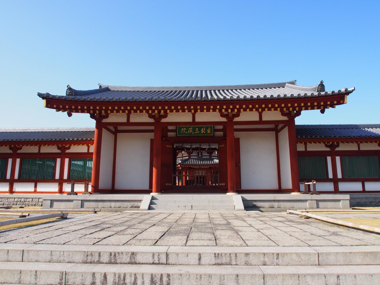 玄奘三蔵院伽藍の礼門