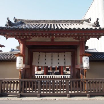 【薬師寺南門】室町時代に建立された山門は境内では数少ない重要文化財の建築物