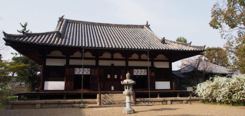 【海龍王寺本堂】光明皇后ゆかりの「十一面観音菩薩立像」が安置される空間