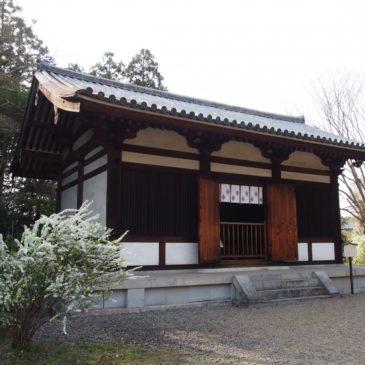 【海龍王寺西金堂】奈良時代の精密な「五重小塔」を安置する創建当時からの建物