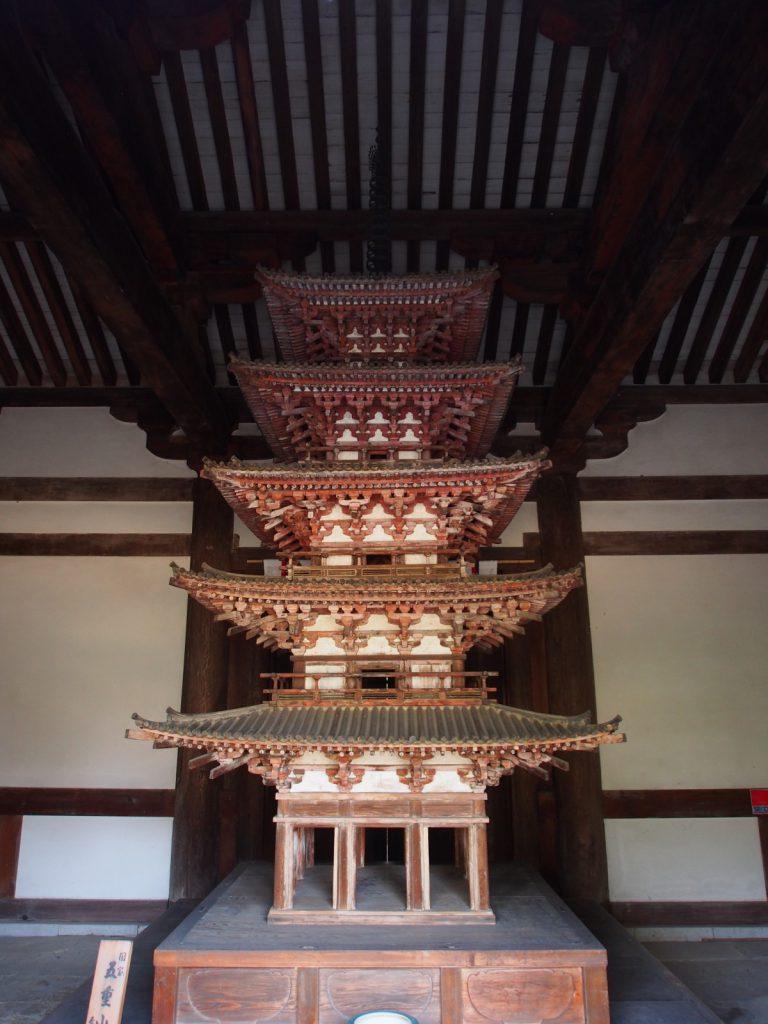 海龍王寺の「五重小塔」