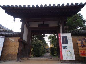 【海龍王寺表門】美しい参道の入り口に設けられた室町時代の四脚門