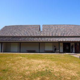 寧楽美術館