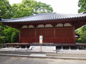 【唐招提寺中興堂】「覚盛上人坐像」を安置する比較的真新しいお堂