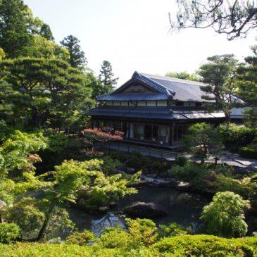 【吉城園】「依水園」の隣にあるもうひとつの美しい庭園