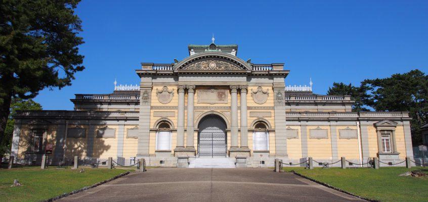 【奈良国立博物館】「正倉院展」で有名な日本を代表する博物館は「仏教美術の宝庫」