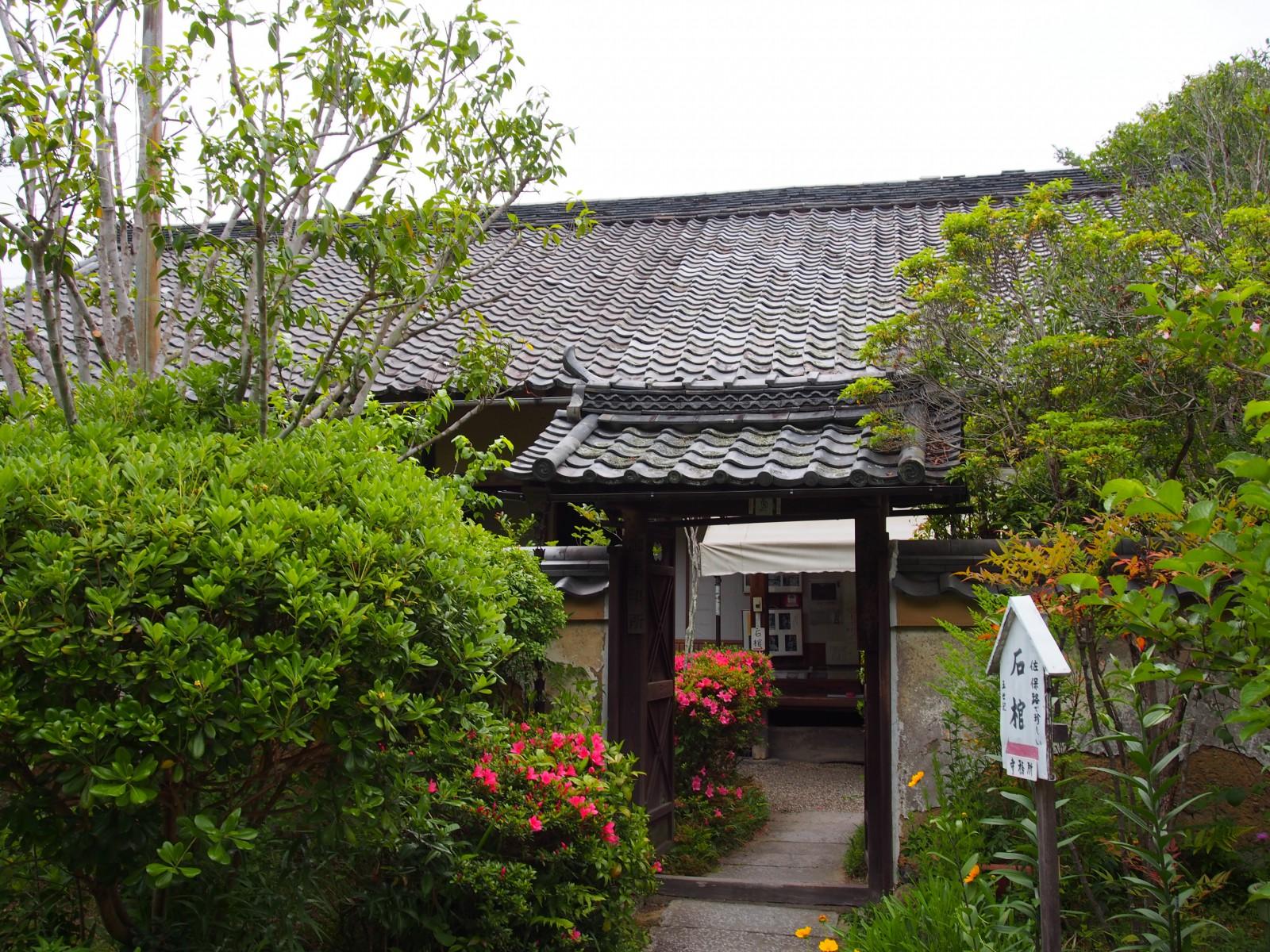 不退寺の庫裏