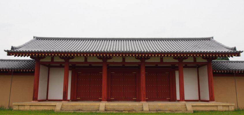 【建部門(東院南門)】平城宮跡東端部に法隆寺東大門をモデルに復原された重厚な門