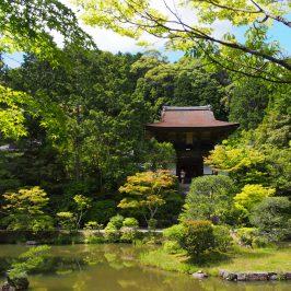 円成寺名勝庭園