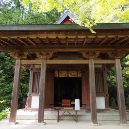 円成寺護摩堂