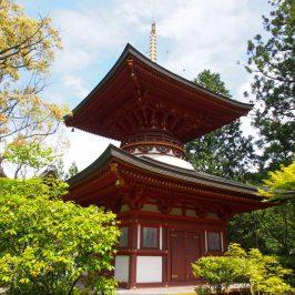 円成寺多宝塔