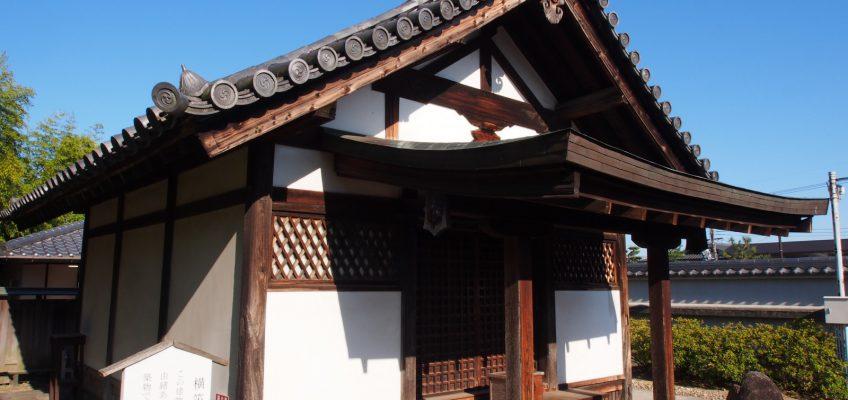 法華寺「横笛堂」