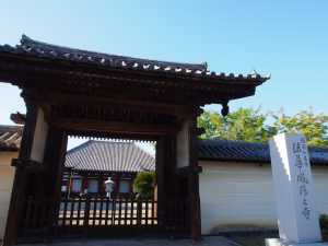 【法華寺南大門】本堂を真正面に望む位置に建つ重厚な四脚門