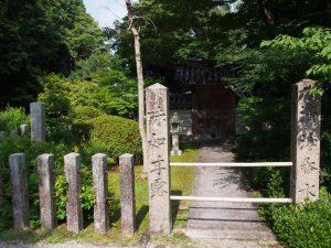 【香水閣(秋篠寺)】1000年以上宮中の儀式に用いられてきた「霊水」の井戸
