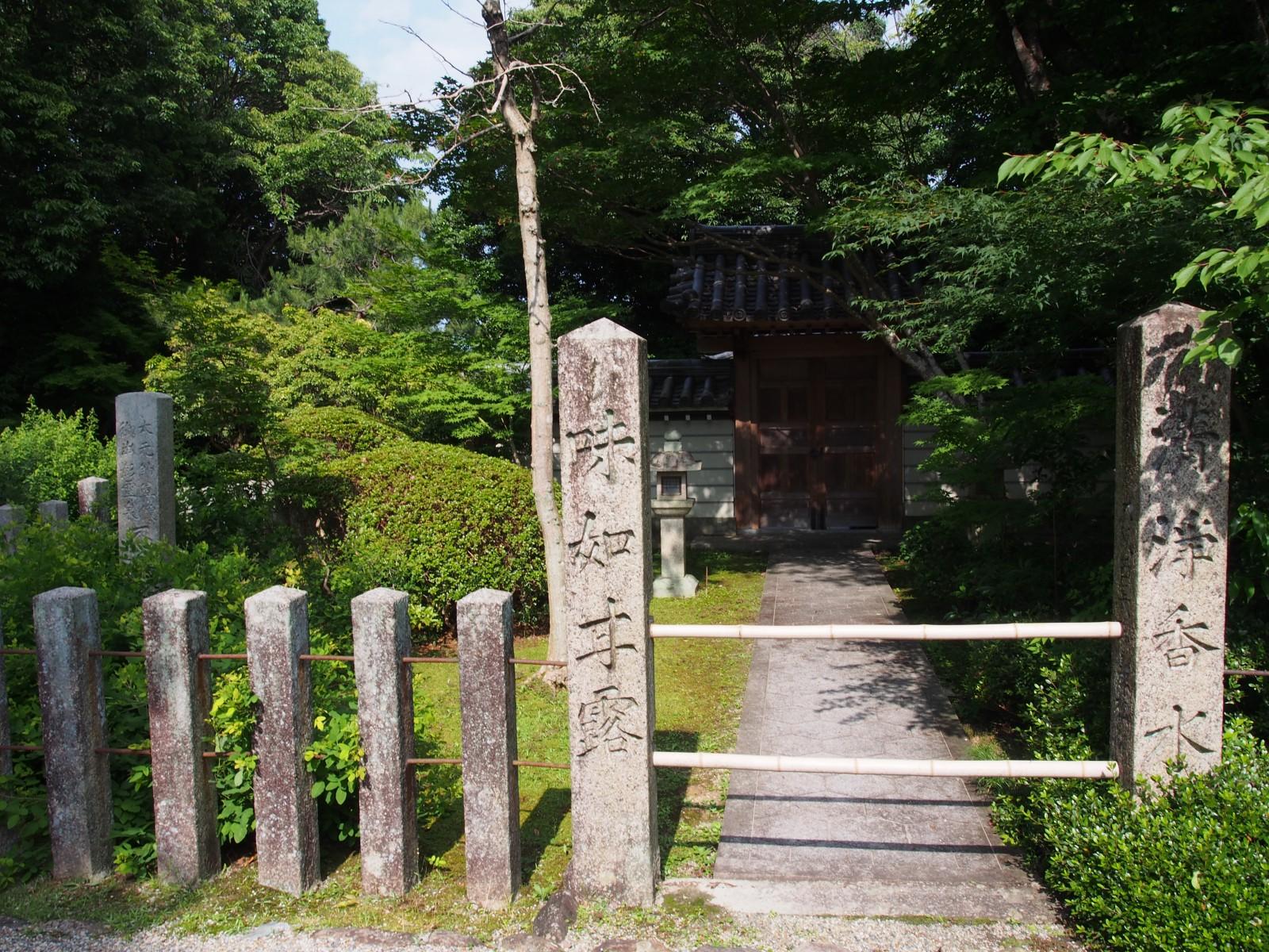 香水閣(秋篠寺)