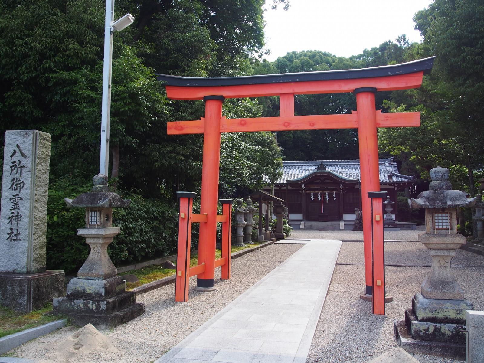 八所御霊神社の鳥居