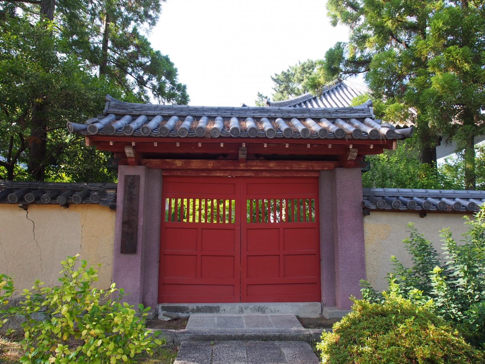 西大寺聚宝館