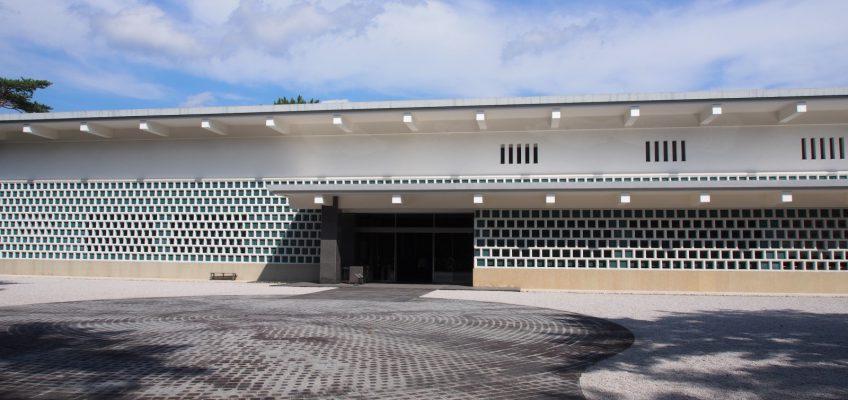 大和文華館の建物