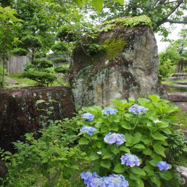 【子規の庭】かつての老舗旅館跡に「正岡子規」の滞在を記念して設けられた庭園