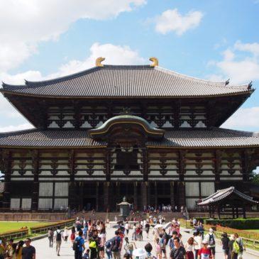 【東大寺大仏殿】「奈良の大仏さん」がいらっしゃる世界最大級の木造建築