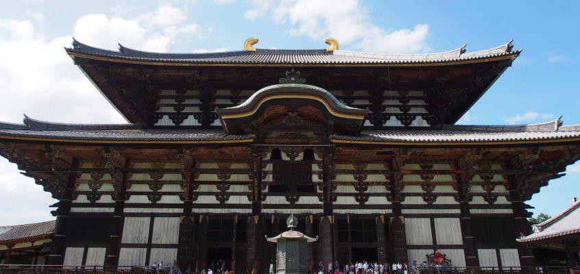 【東大寺】「大仏さま」で有名な奈良最大の規模と知名度を誇るお寺