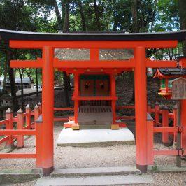 祓戸神社(春日大社)