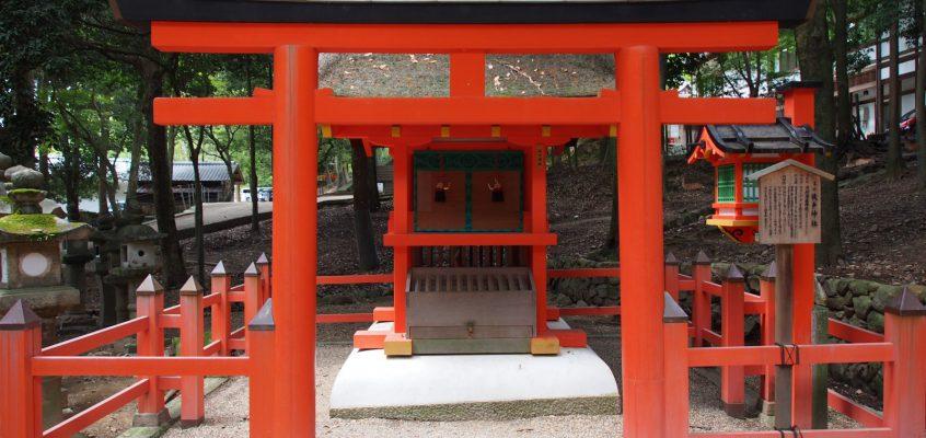 【祓戸神社(春日大社)】本殿参拝前には必ずお参りしておきたい神社
