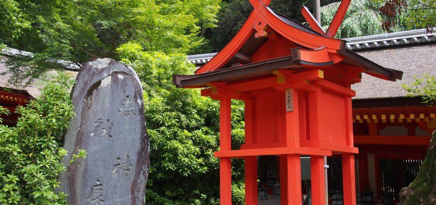 井栗神社(春日大社)