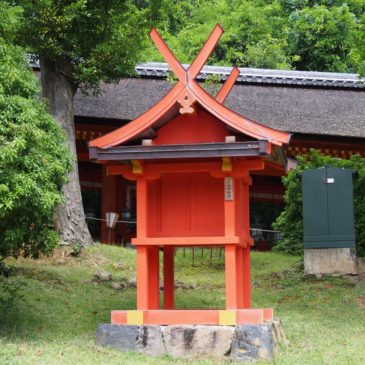 【辛榊神社(春日大社)】本殿近くの「交渉事」の神様