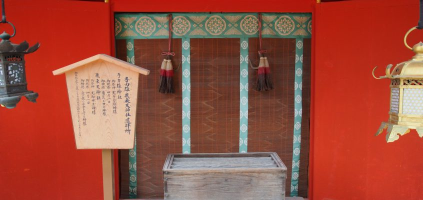 【手力雄・飛来天神社遥拝所】春日大社本殿のすぐ東側に鎮座する神様に祈りを捧げる空間