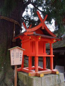 【岩本神社(春日大社)】大杉の真下に鎮座する住吉三神