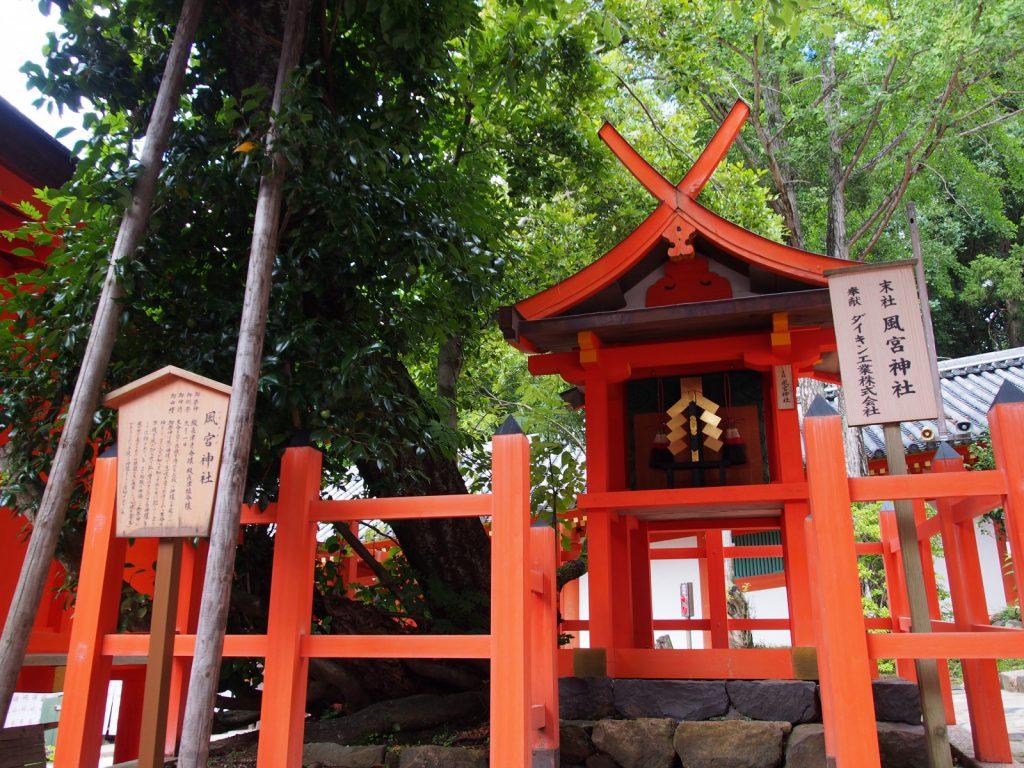 【風宮神社】生命を司る「風の神様」の真横には「子授け」にご利益のある「寄木」も