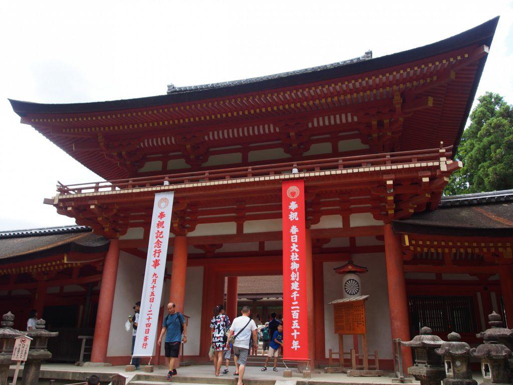 【春日大社南門】参道の終点にある春日大社の「正門」は常に大勢の観光客でにぎわいを見せる