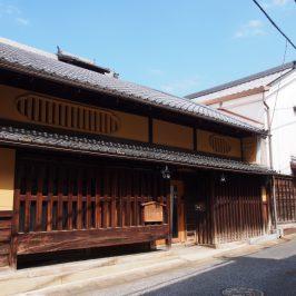 青田家住宅