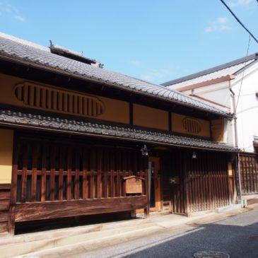 【青田家住宅】築150年を越える重厚な町家建築