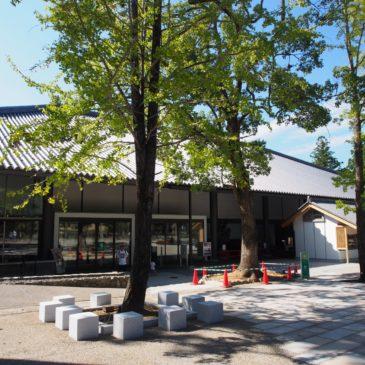 【東大寺ミュージアム】国宝・重要文化財の仏教美術を多数展示する「お寺の博物館」
