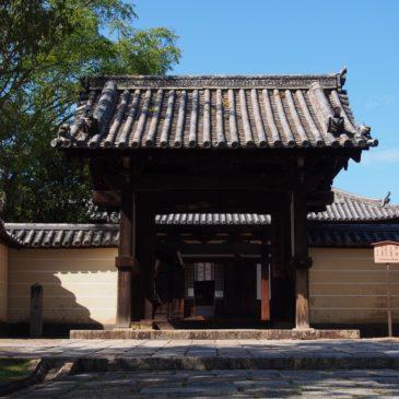 【東大寺戒壇堂】見る者を圧倒する「四天王像」を安置する鑑真ゆかりの空間