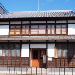 奈良市きたまち転害門観光案内所