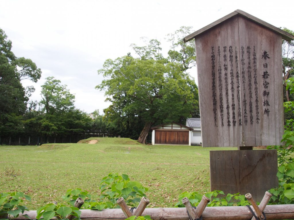 お旅所(春日大社)