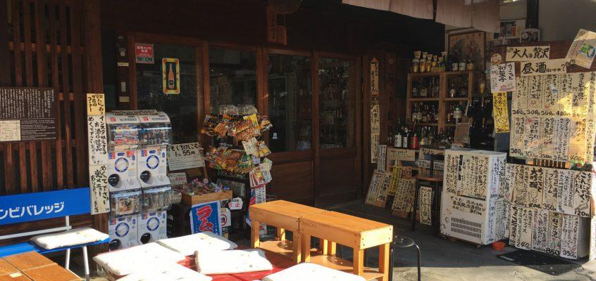 【小川又兵衛商店】明治初頭から営業する老舗酒店は「ちょこっとカフェ」で人気を集める