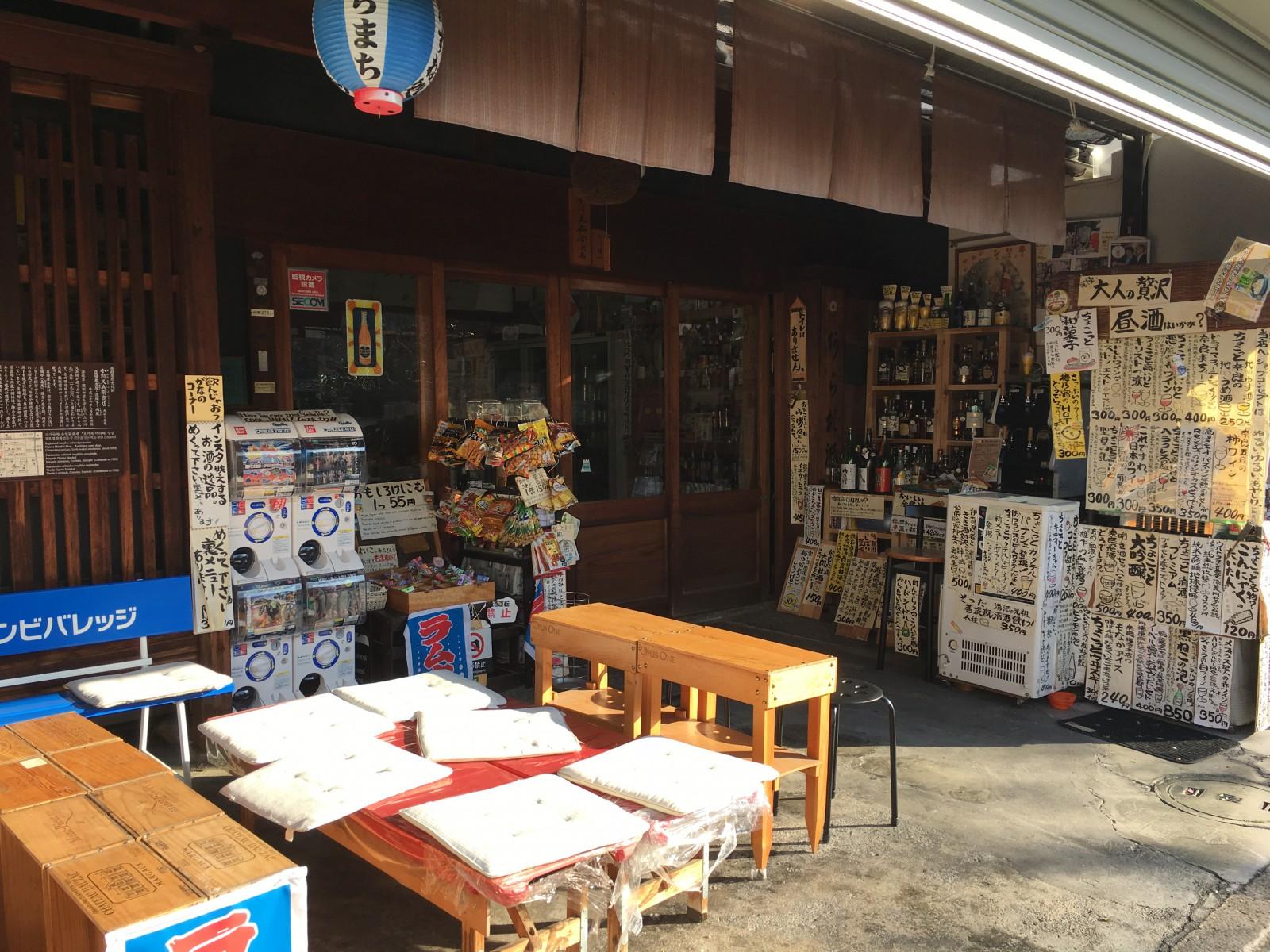 小川又兵衛商店