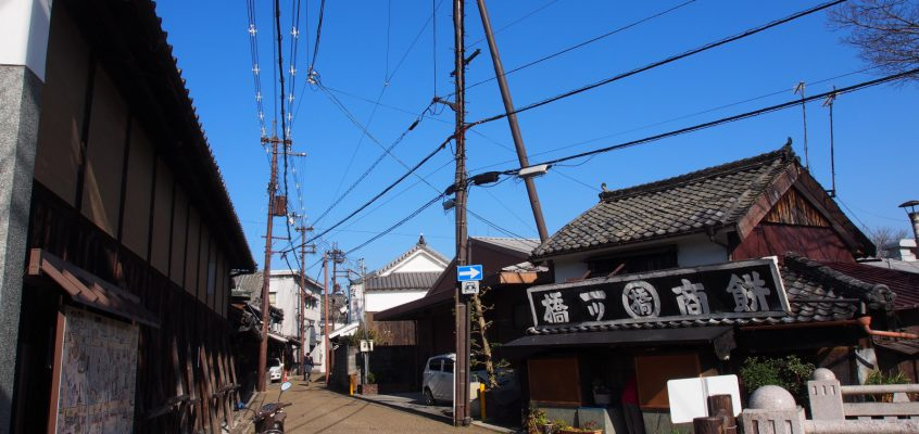 【JR・南海】奈良「五條」エリアへの交通アクセスのまとめ(大阪・京都・奈良・和歌山などから)