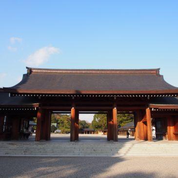 【近鉄】奈良「橿原」エリアへの交通アクセスのまとめ(大阪・京都・神戸などから)