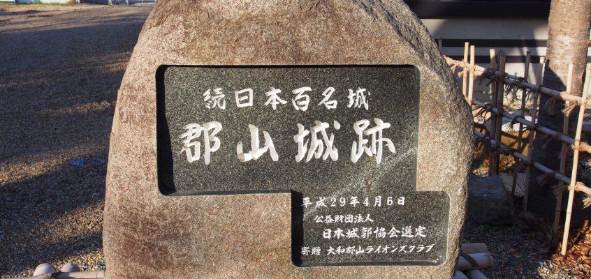 「大和郡山お城まつり」の日程・内容・交通アクセスまとめ