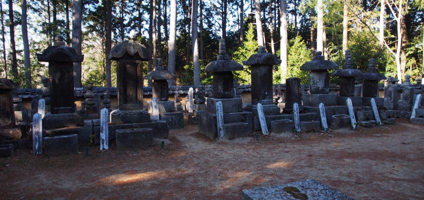 柳生一族の墓