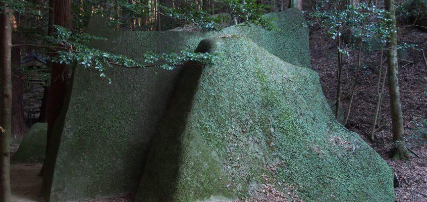 【天乃石立神社】山の中腹にある複数の磐座をご神体とする神社