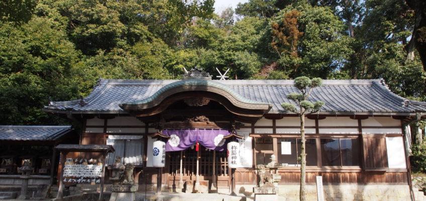 杵築神社(富雄)