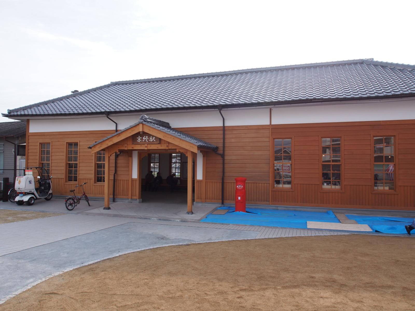 JR京終駅の外観