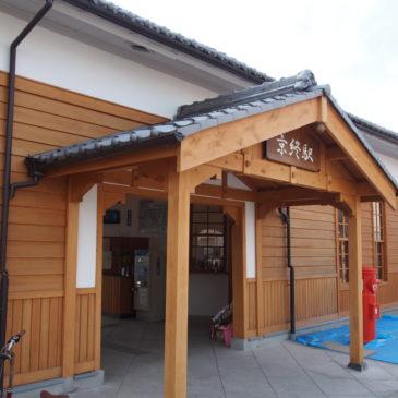 【JR京終駅】奈良の「新たな観光拠点」として整備された駅は120年以上の歴史を持つ